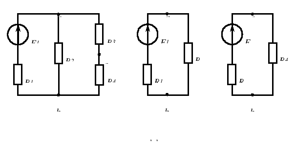 дослідивши електричне коло