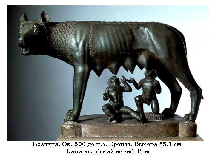 Мистецтво стародавнього риму